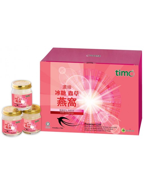 Timo Bird's Nest with Cordyceps & Rock Sugar Gift Pack (75ml x 12's)